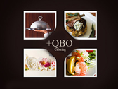 Logo +QBO Catering